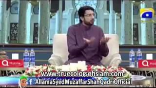 Allama syed  Muzaffar shah qadri