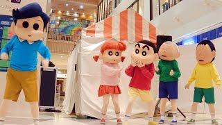 getlinkyoutube.com-クレヨンしんちゃんショー 【風間くんのヒミツだゾ~】 アクション仮面 も登場!  最前列 高画質  Creyon Shinchan Show
