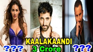 KAALAKAANDI movie 2018 star cast salary || Saif Ali Khan, Akshay Oberoi, Vijay Raaz etc .