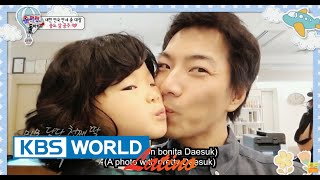 El Regreso de Superman | The Return of Superman | 슈퍼맨이 돌아왔다 Ep. 88