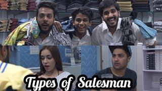 Types of Salesman Feat. Harsh Beniwal | RealSHIT