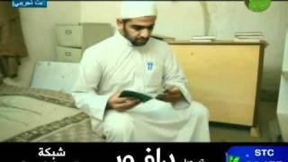 getlinkyoutube.com-مسلسل ظل الجزيرة الحلقة 8 ج(2/2) قناة ماسة المجد