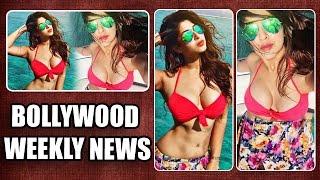 Sonarika Bhadoria aka PARVATI In HOT BIKINI ENJOYING On BEACH | Bollywood Weekly News