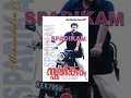 Spadikam Full Movie | Malayalam Super Hit Film