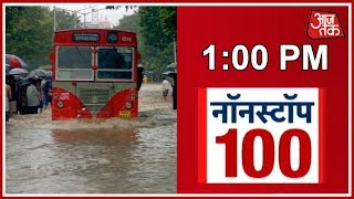 Monsoon Showers Cause Floods In Mumbai; Local Trains Running Late | Nonstop 100