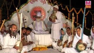 Sant Kabeer Ke Shabd Vol 5 Sant Indermani Saheb Haryanavi Devotional Kabeer Ke Dohe Maina Sonotek