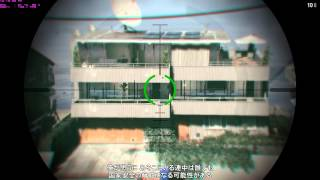 [GTA5-Story]拷問シーン PC版規制無し