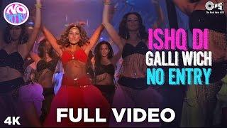 Ishq Di Galli Vich   No Entry Full Video | Salman Khan, Anil Kapoor & Bipasha | Sonu Nigam, Alisha