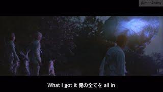 【日本語字幕】 MONSTA X - 賭けろ (걸어) (All in)