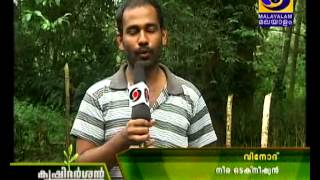 getlinkyoutube.com-Krishidarshan Malayalam 04-02-2015
