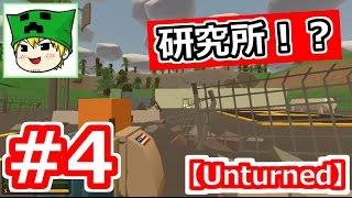 getlinkyoutube.com-【Unturned実況】showのサバイバル生活2!#4【show】
