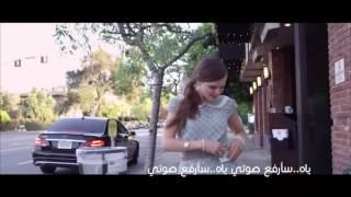 getlinkyoutube.com-كليب اغنية باربي رفع اصواتنا