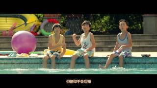 TFBOYS - Heart(官方完整版 MV)