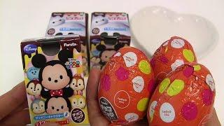 getlinkyoutube.com-Disney Tsum Tsum Surprise Egg ~ ディズニー ツムツム チョコエッグ