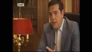 Συνέντευξη του Αλέξη Τσίπρα στον τηλεοπτικό σταθμό «ΣΚΑΙ» (14/7/2016)