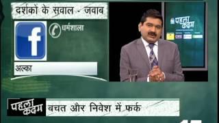 Investments & Kunal Kapoor | Episode 5| Pehla Kadam