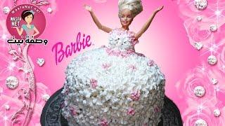 getlinkyoutube.com-كيك عيد الميلاد باربي سهلة barbie doll cake