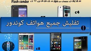 getlinkyoutube.com-flash Condor تفليش جميع هواتف كوندور