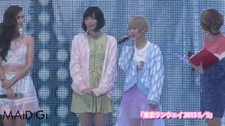getlinkyoutube.com-でんぱ組.Inc 登場!「東京ランウェイ 2013 S/S」