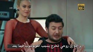 كوريش من مقابلة اموش الحلقة 24 حب للايجار Kiralık Aşk