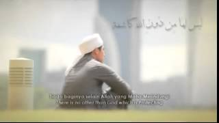 getlinkyoutube.com-Zikir Penenang Hati Hilang Stress Ustaz Abdullah Fahmi