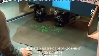 getlinkyoutube.com-Автоматический раскрой кожи COMELZ CM44CN