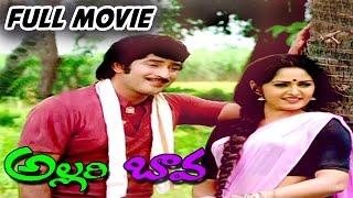 getlinkyoutube.com-Allari Bava Telugu Full Length Movie || Superstar Krishna, Jayaprada || Latest Telugu Movies