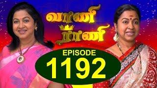 getlinkyoutube.com-Vaani Rani - Episode 1192 - 21/02/2017