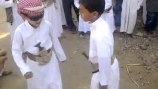 شوف  اطفال  اليمن  واروع  رقصه   فديتهم !!الحداد