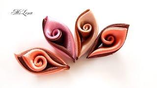 ЛЕПЕСТОК С ЗАВИТКОМ как победить, МК  / DIY Curly kanzashi petals