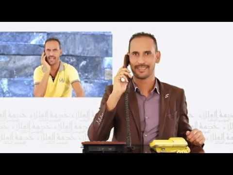 خدمة العللاء 3 الحلقة الثانية عشر