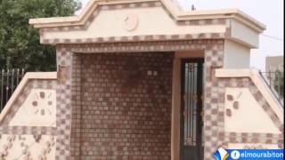 النمط العمراني في مدينة لعيون عاصمة ولاية الحوض الغربي ـ تقرير أبوبكر ولد الإمام