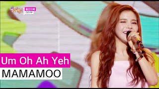 getlinkyoutube.com-[HOT] MAMAMOO - Um Oh Ah Yeh, 마마무 - 음오아예, Show Music core 20150627