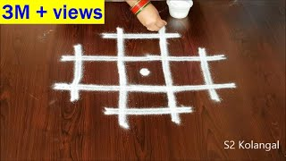 star rangoli designs for friday || friday kolam designs|| star kolam || star muggulu