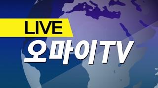 getlinkyoutube.com-11:00 [팟짱] 안희정 충남도지사, 색깔있는 인터뷰