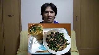 getlinkyoutube.com-ボディビルのための食事について普段と減量メニューを解説【写真付き】