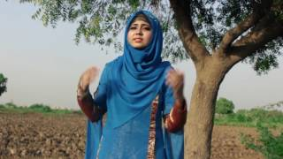 Piyare Hain Muhammad | Aqsa abdul haq New Album (2017) full HD New Best Naat  | Official Video