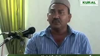 getlinkyoutube.com-Abdul Saththar (MMC) - Kurunegala SLFP 17-Mar-2013