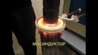 getlinkyoutube.com-Индукционная пайка ротора электродвигателя