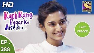 Kuch Rang Pyar Ke Aise Bhi - कुछ रंग प्यार के ऐसे भी - Ep 388 (Last Episode) - 24th August 2017
