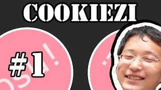 getlinkyoutube.com-How spectating Cookiezi feels - osu!