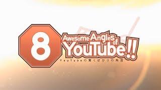 getlinkyoutube.com-8 Awesome Angles of YouTube
