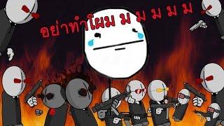 getlinkyoutube.com-Escape from L33T - เกมที่โชคร้ายกว่าไบรอัน zbing z.