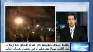 getlinkyoutube.com-حقيقة هجوم مصر على الجزائر  ( الجزء الأول)Algerie Vs Egypte Verite