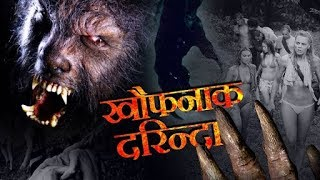 खौफनाक दरिन्दा | Hollywood Movies in Hindi Dubbed 2018 | Full Action HD Hindi Dubbed Movies width=