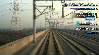 getlinkyoutube.com-Railfan - Taiwan High Speed Rail 台北市 - 左營 Taipei - Zuoying