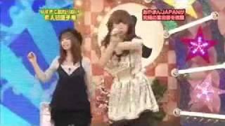 getlinkyoutube.com-あやまんJAPAN 動画全編【YouTube】.mp4