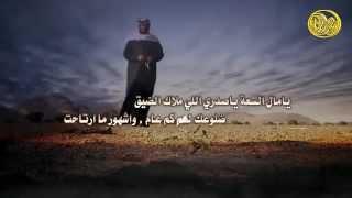 getlinkyoutube.com-شيلة يامال السعة ياصدري II كلمات الشاعر حجاب بن طايع II اداء هزاع المهلكي