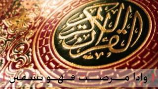 getlinkyoutube.com-رقية شرعية - الشيخ خالد القحطاني - واذا مرضت فهو يشفين