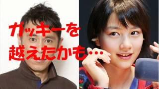 getlinkyoutube.com-ナイナイ岡村隆史、能年玲奈がギュンときてる